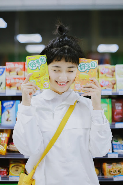 Shen Yue Audition A Love So Beautiful