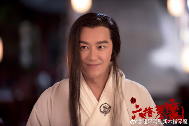 New Deadful Melody wuxia Benny Chan