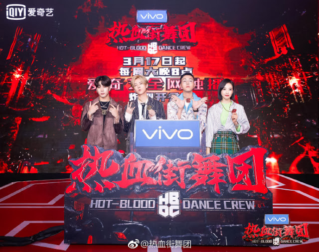Hot-Blood Dance Crew Chinese reality show