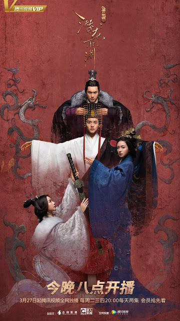 First Impressions Secret of the Three Kingdoms