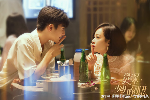 Find Yourself Chinese romance drama Song Weilong Victoria Song