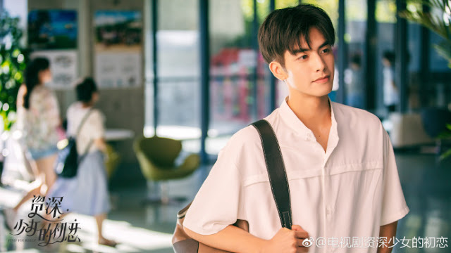 Find Yourself Chinese romance drama Song Weilong