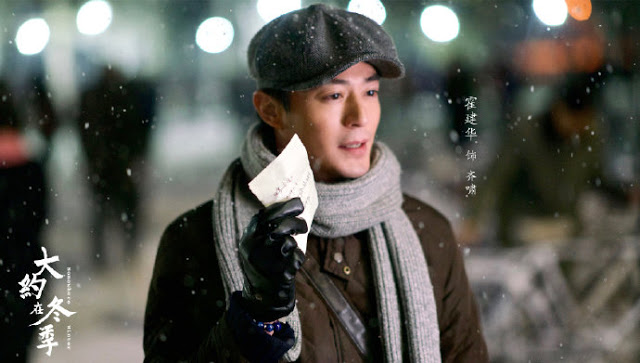 Wallace Huo Something Winter