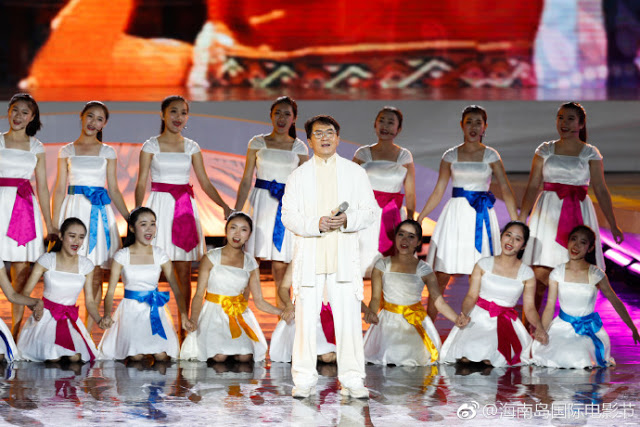 Hainan International Film Festival Jackie Chan
