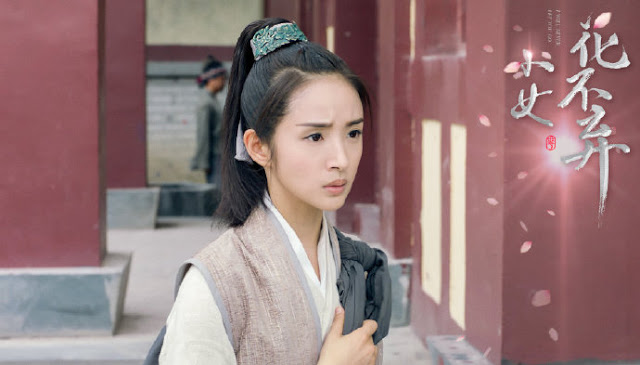 i will never let you go Ariel Lin