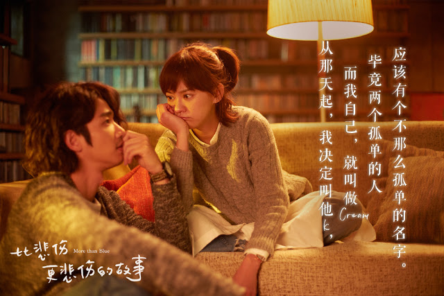 More Than Blue Ivy Chen tw movie