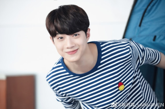 Lai Kuanlin A Little Thing Called First Love