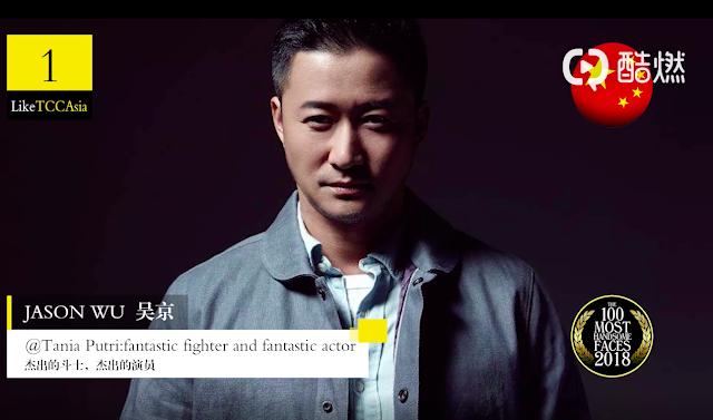 China Wu Jing 100 most handsome faces tc candler
