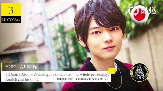 Yuki Furukawa 100 most handsome faces tc candler