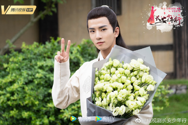 The Chang An Youth historical drama Caesar Wu