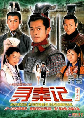 A Step Into the Past, fusion wuxia best time travel, hk tv series, drama withdrawal syndrome Louis Koo