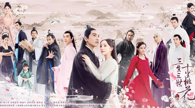 Eternal Love Ten Miles of Peach Blossoms Review