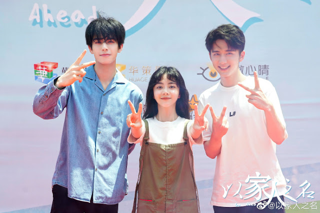 song weilong tan songyun steven zhang xincheng