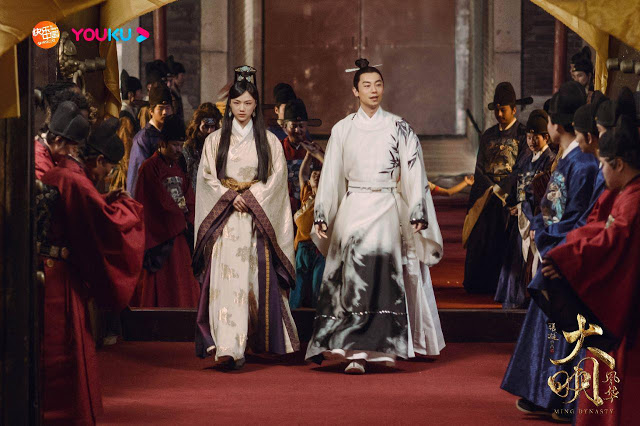 ming dynasty tv series