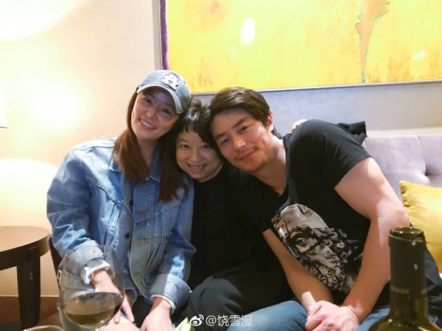 Ruby Lin Wallace Huo Something Winter Set