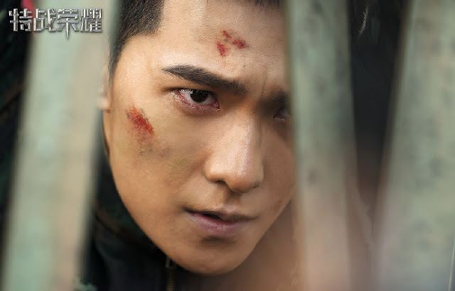 Glory of the Special Forces soldier Yang Yang