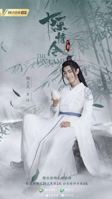 The Untamed male cast Xiao Zhan
