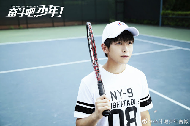 prince of tennis cdrama Peng Yuchang