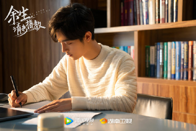 the oath of love cdrama romance xiao zhan