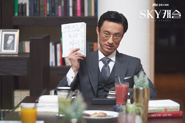 SKY Castle First Impressions kdrama