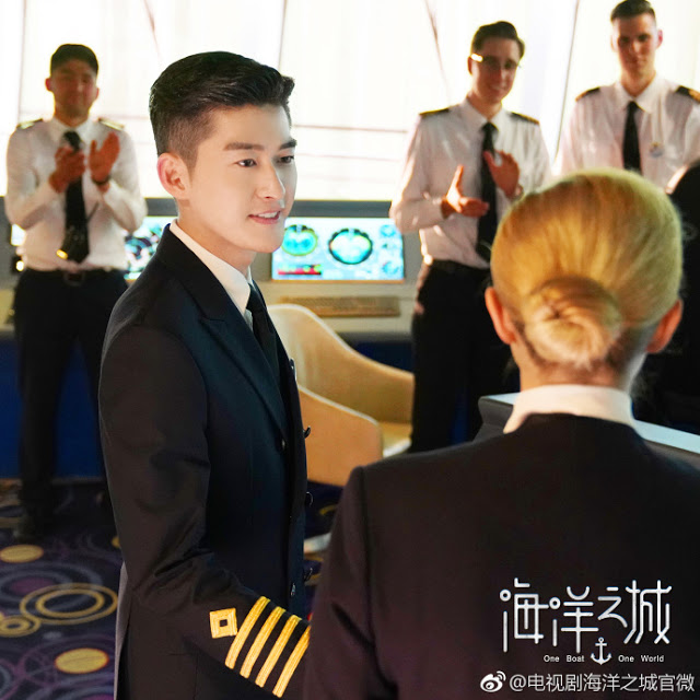 One Boat One World Chinese TV Series