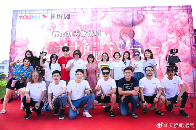 the exchange luck chinese romance cast