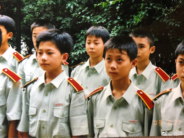 Yang Yang childhood photos