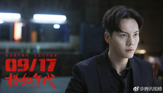 Age of Legends Chinese drama William Chan
