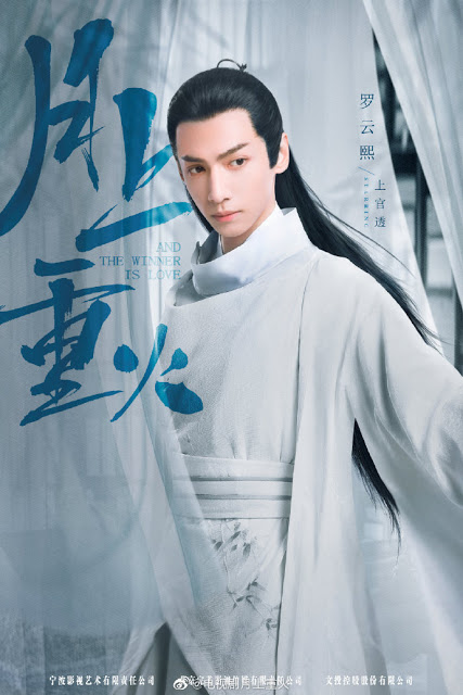 And The Winner Is Love Cast Leo Luo Yunxi