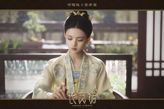 Yang Chaoyue The Promise of Chang
