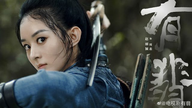 legend of fei zhao liying