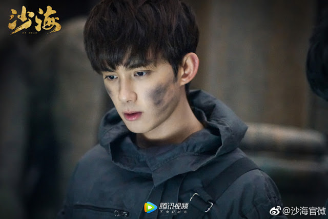 Sand Sea Chinese web series Leo Wu Lei