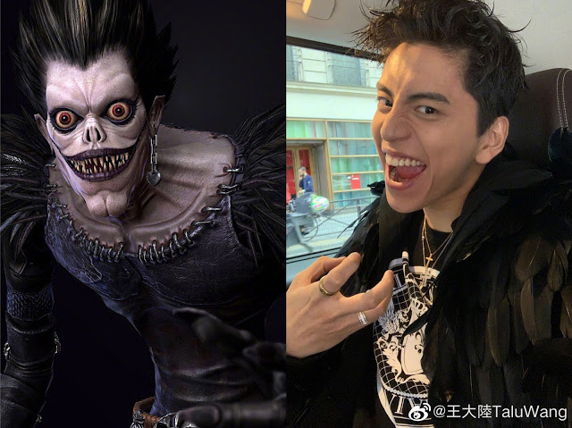 Darren Wang Death Note Ryuk