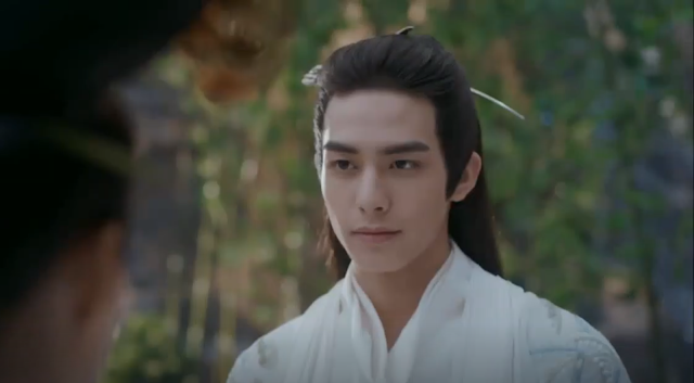 First Impressions: Untouchable Lovers Song WeiLong