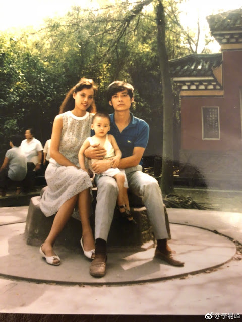 Li Yifeng family photo