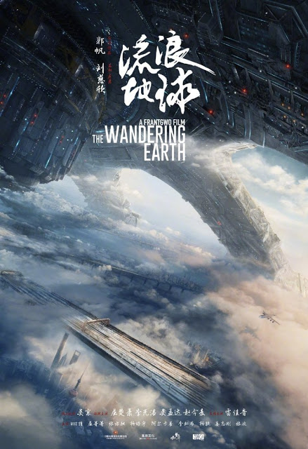 The Wandering Earth Chinese sci fi movie
