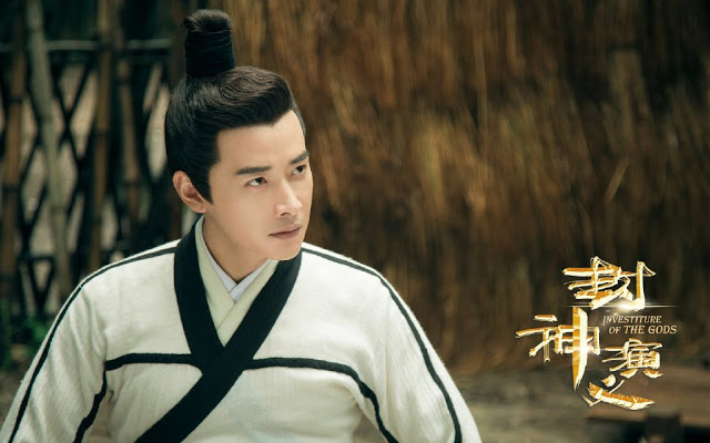 The Investiture of the Gods actor Luo Jin