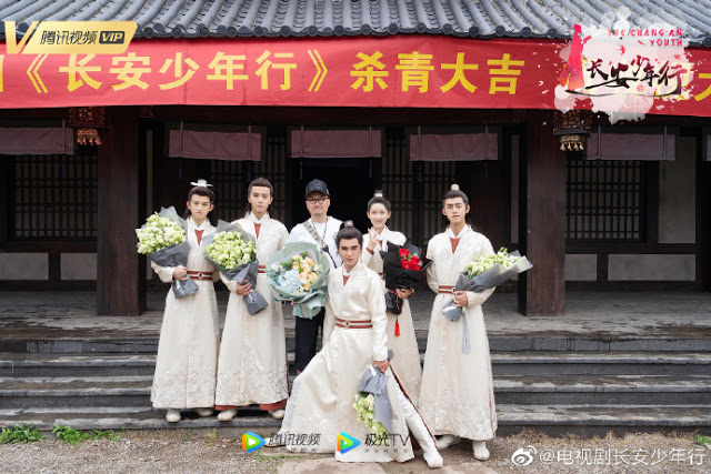 The Chang An Youth historical drama