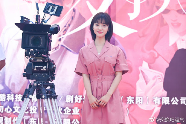 the exchange luck chinese romance Shen Yue