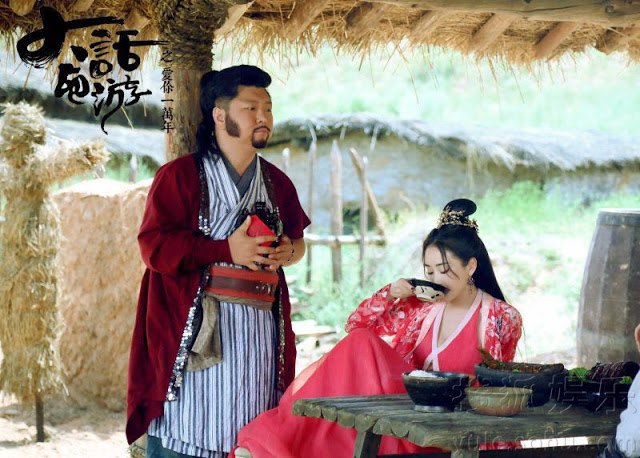2017 A Chinese Odyssey: Love You A Million Years