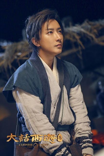 Han Geng in A Chinese Odyssey Part Three