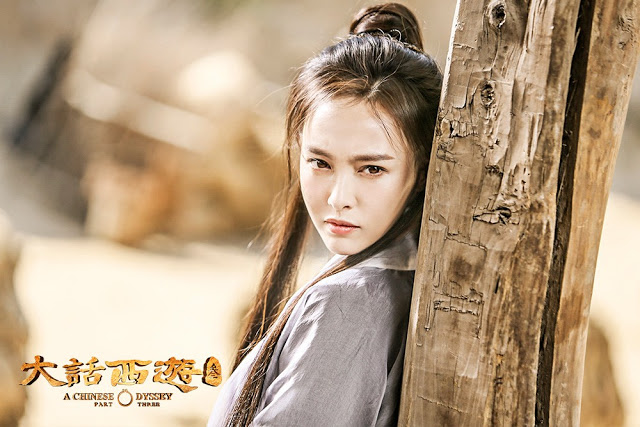 Tiffany Tang Yan in A Chinese Odyssey Part Three