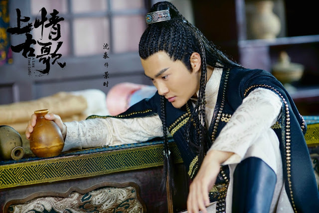 A Life Time Love Chinese drama