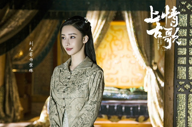 A Life Time Love Chinese fantasy romance