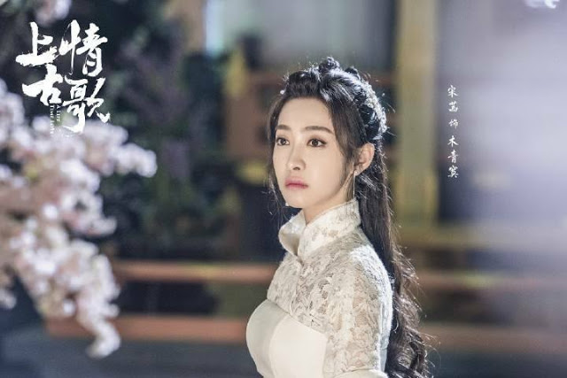 Victoria Song A Life Time Love