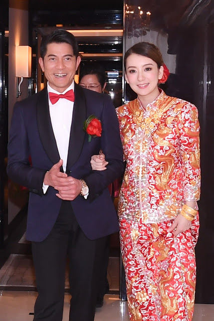 Aaron Kwok Wedding