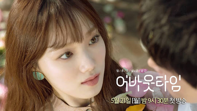 About Time Korean Drama