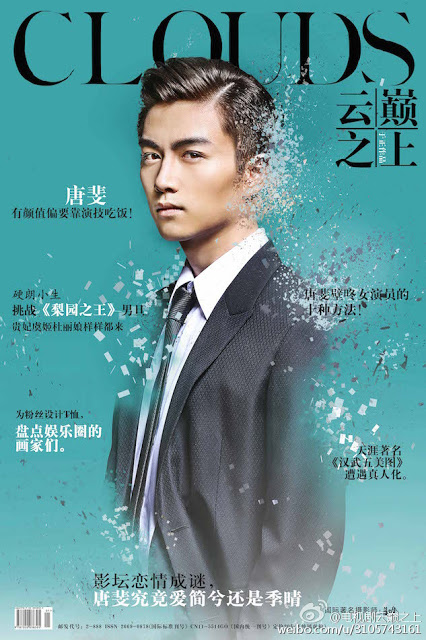 Chen Xiao Above the Clouds