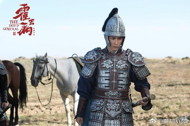 Fated General cdrama Alan Yu Menglong