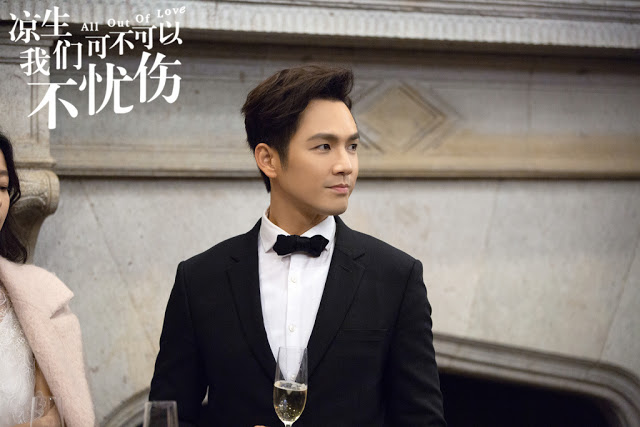 All Out of Love Stills Wallace Chung